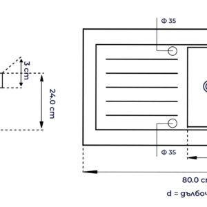 Модулна мивка Томсън чертеж